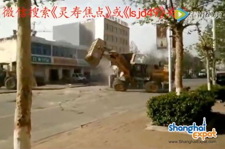China Dozer Fight
