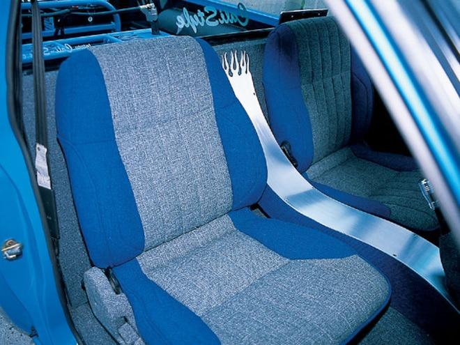 1992 Nissan Hardbody seats