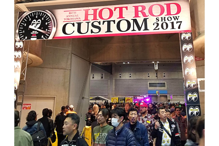 Go With Moon- Straight to Japan- 26th Annual Mooneyes Hot Rod Custom Show