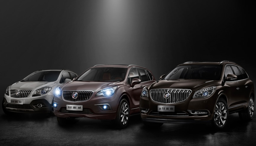 Buick Envision Midsize Crossover With Enclave And Encore For China