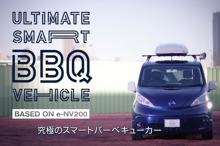 Nissan Showcases Eco-Friendly Tailgating with Electric NV200 Concept